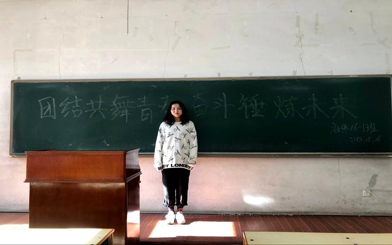 中华民族伟大复兴的中国梦终将在一代代青年的接力奋斗中变为现实.